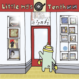 Little My – Little My's Tenth